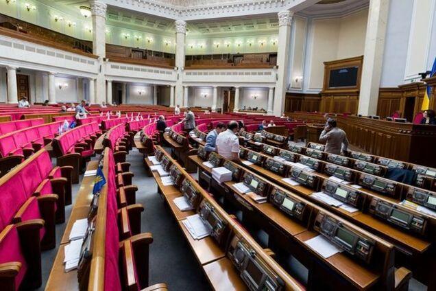 На финансирование партий за 5 лет хотят потратить 5 млрд грн