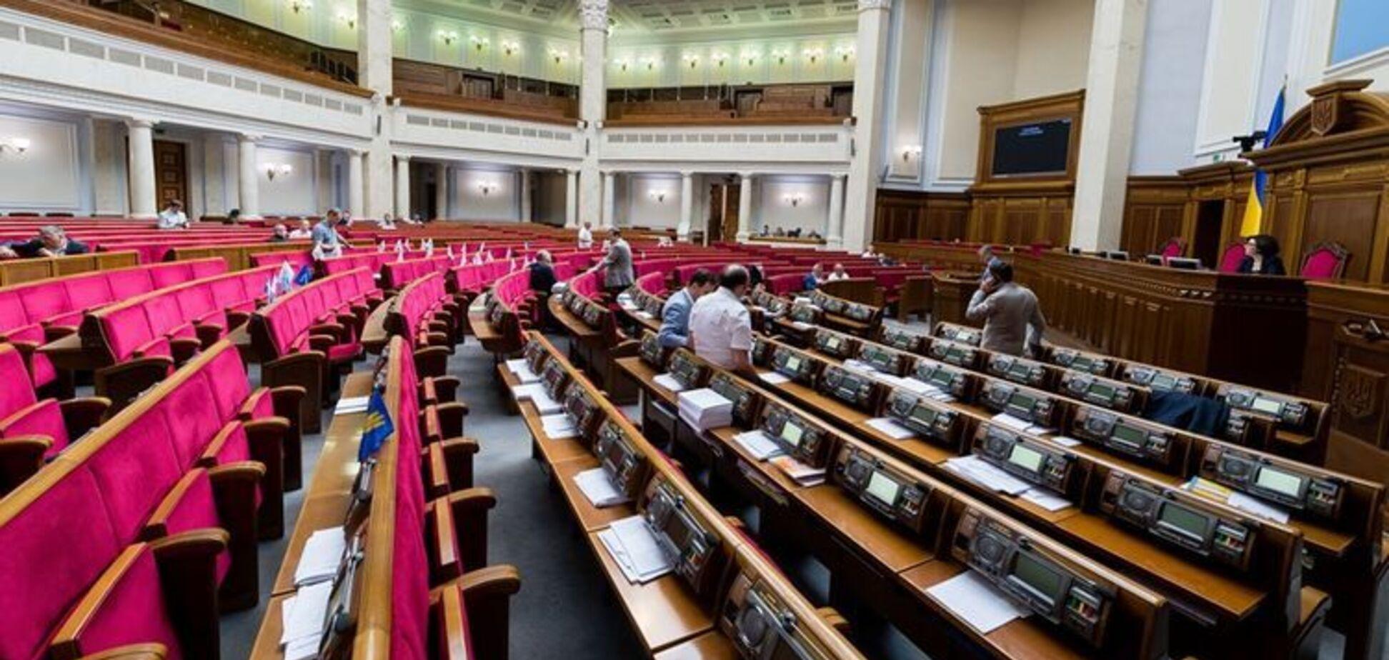 Українці хочуть позбавити партії держфінансування: пройдено важливий етап