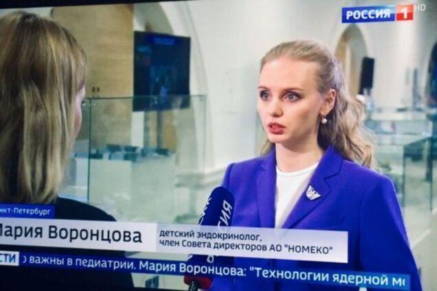"""""""Дочь Путина"""" Мария Воронцова"""