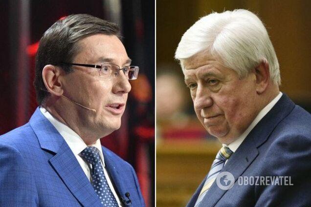 Юрій Луценко і Віктор Шокін