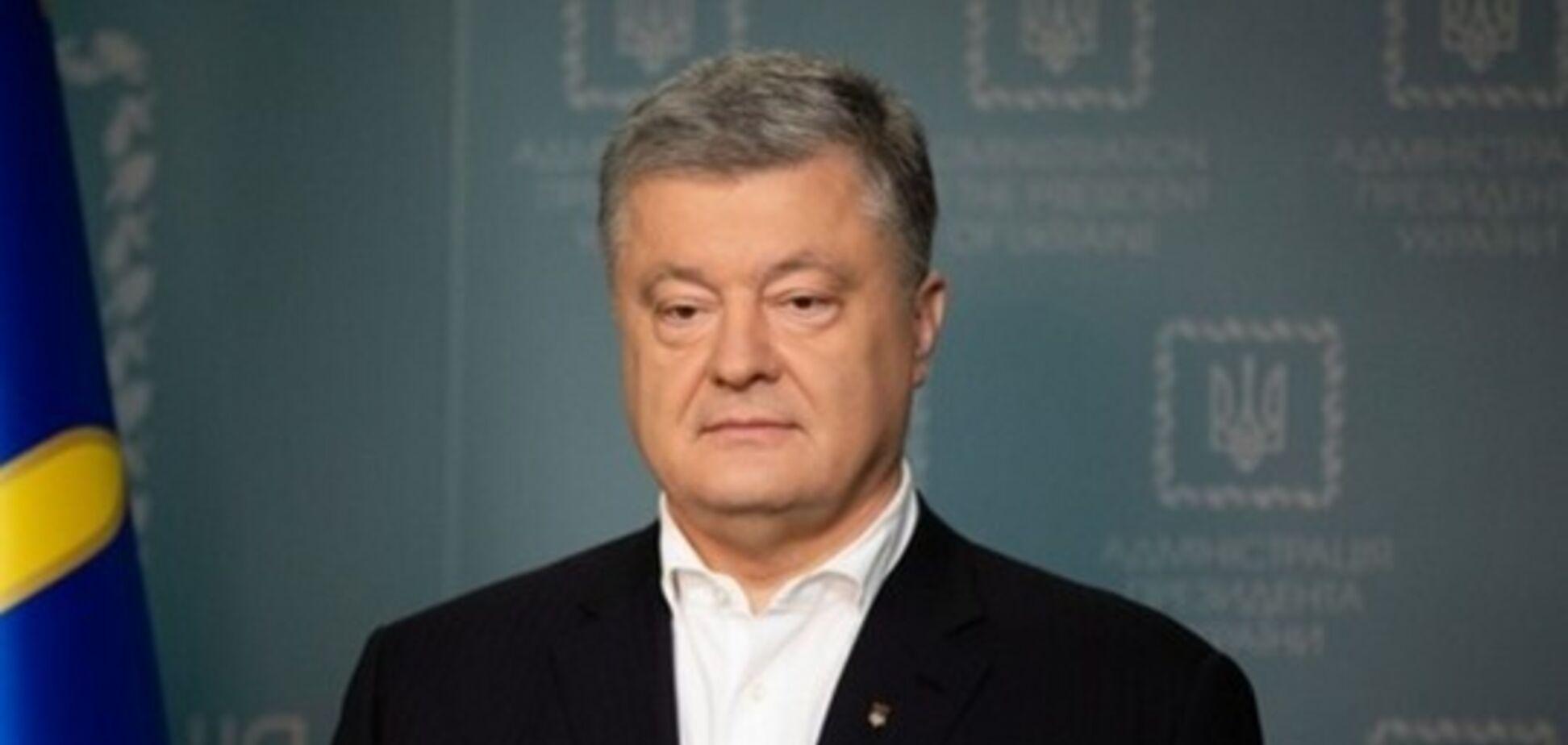 Порошенко прибыл на допрос в ГБР — СМИ