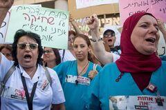 В Израиле медработники объявили забастовку