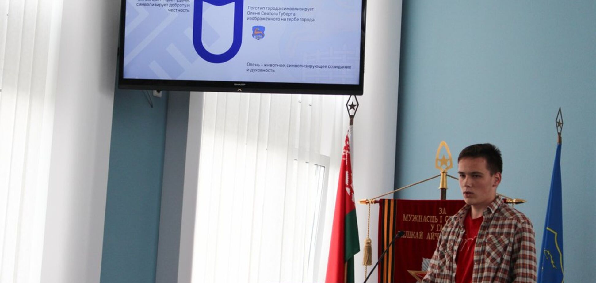 У Білорусі підняли на сміх пікантний логотип міста
