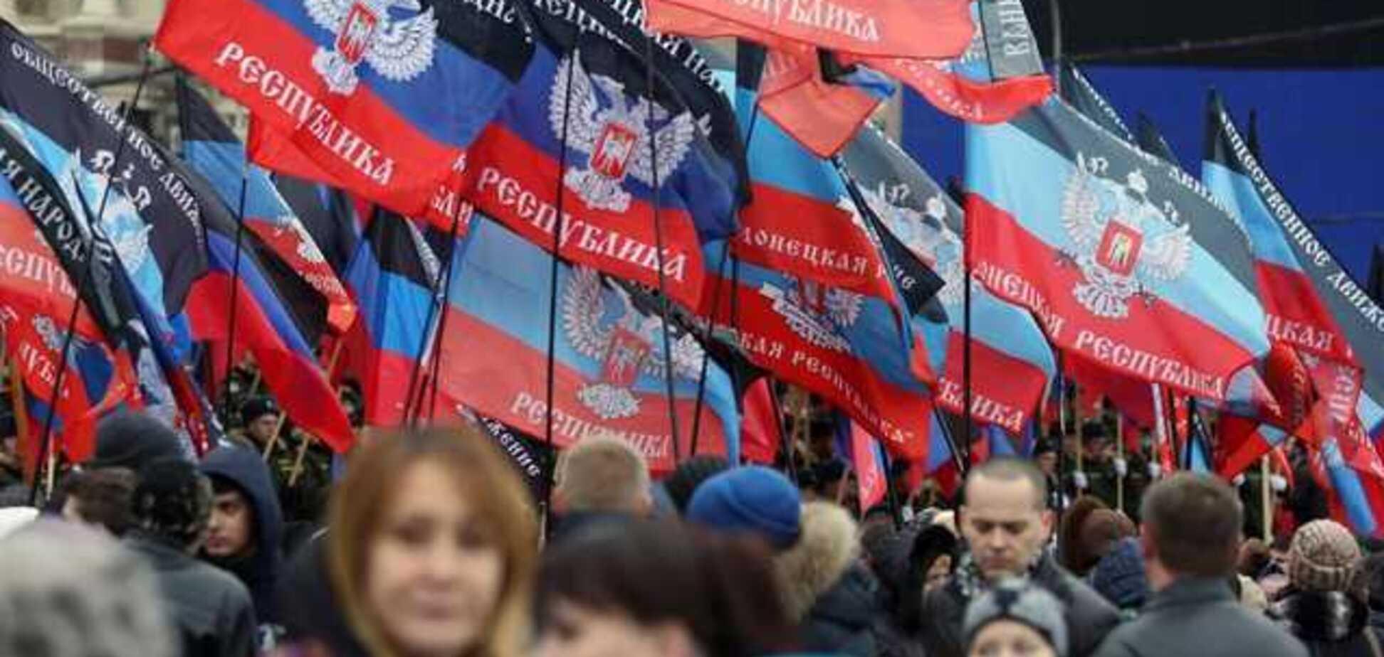 'Дякуємо!' В 'ДНР' оконфузились с украинским языком