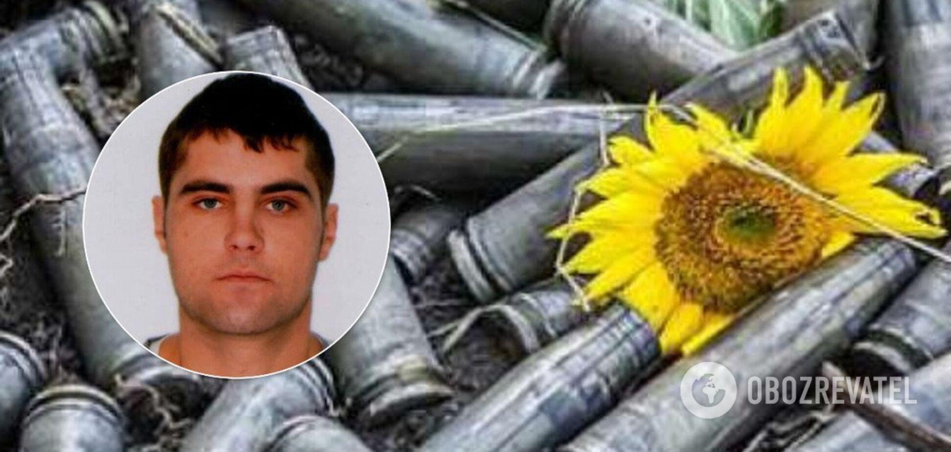 'Мстим. Не остановимся': что известно о подлом убийстве героя ВСУ на Донбассе