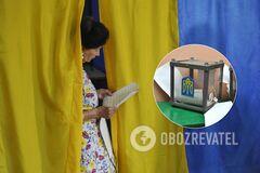 Набрали пару сотен голосов и попали в Раду: как так вышло