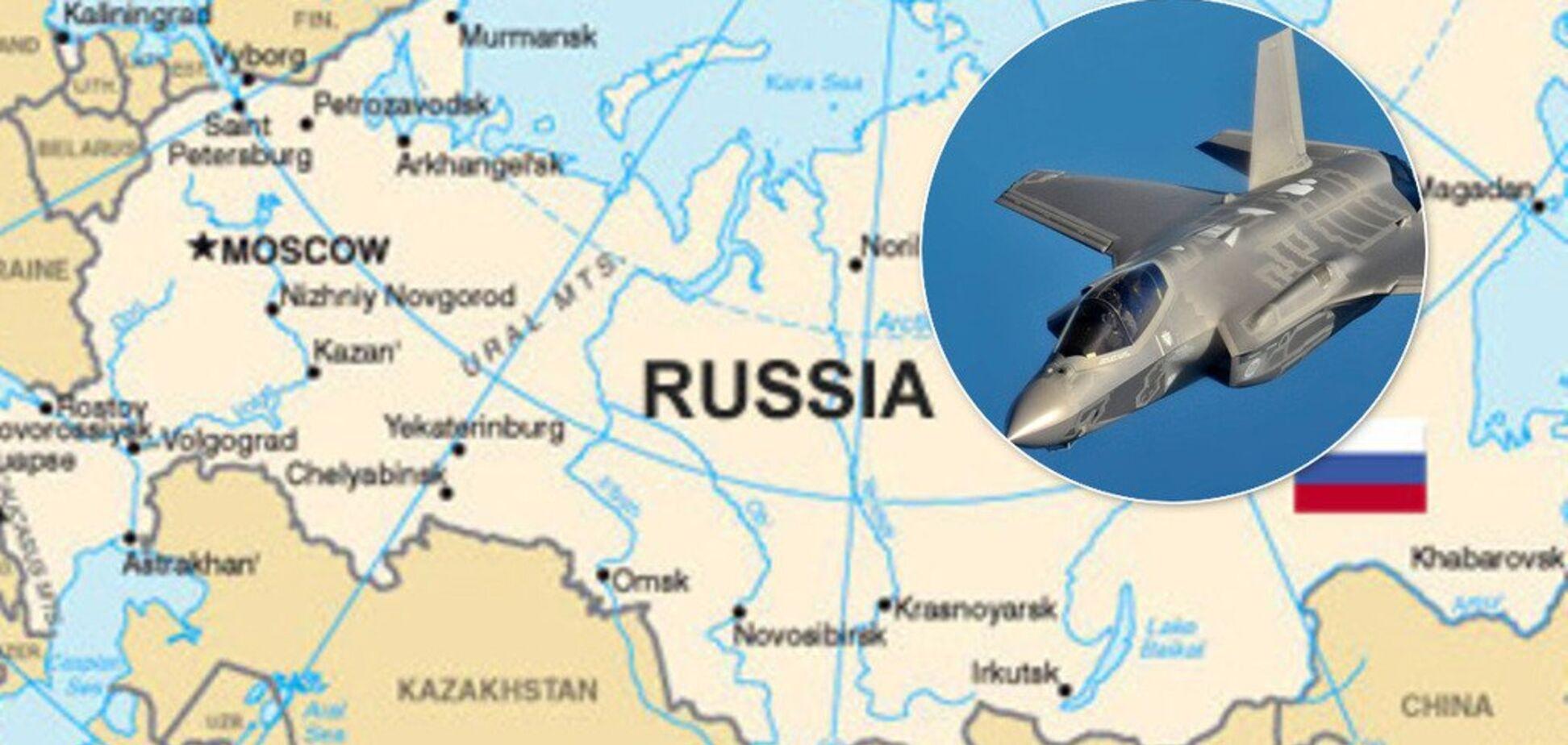 Росія США