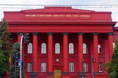 Станет ярче: в Киеве отремонтируют популярный университет