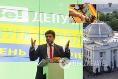 19 грн для 'Слуги народа': подсчитана цена голосов на выборах в Раду