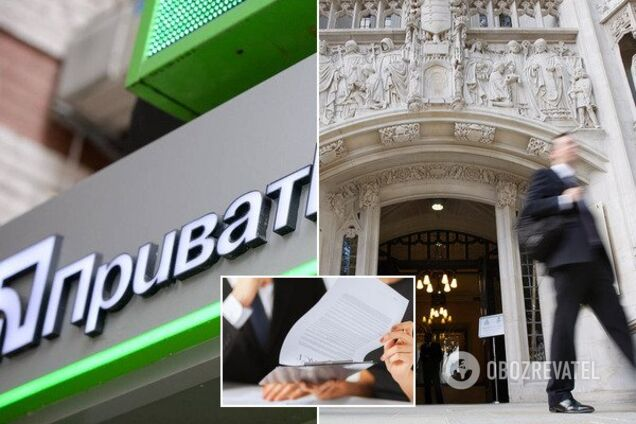 От ПриватБанка требуют миллионы: суд принял окончательное решение