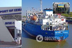 Відповідь за моряків: СБУ захопила російський танкер