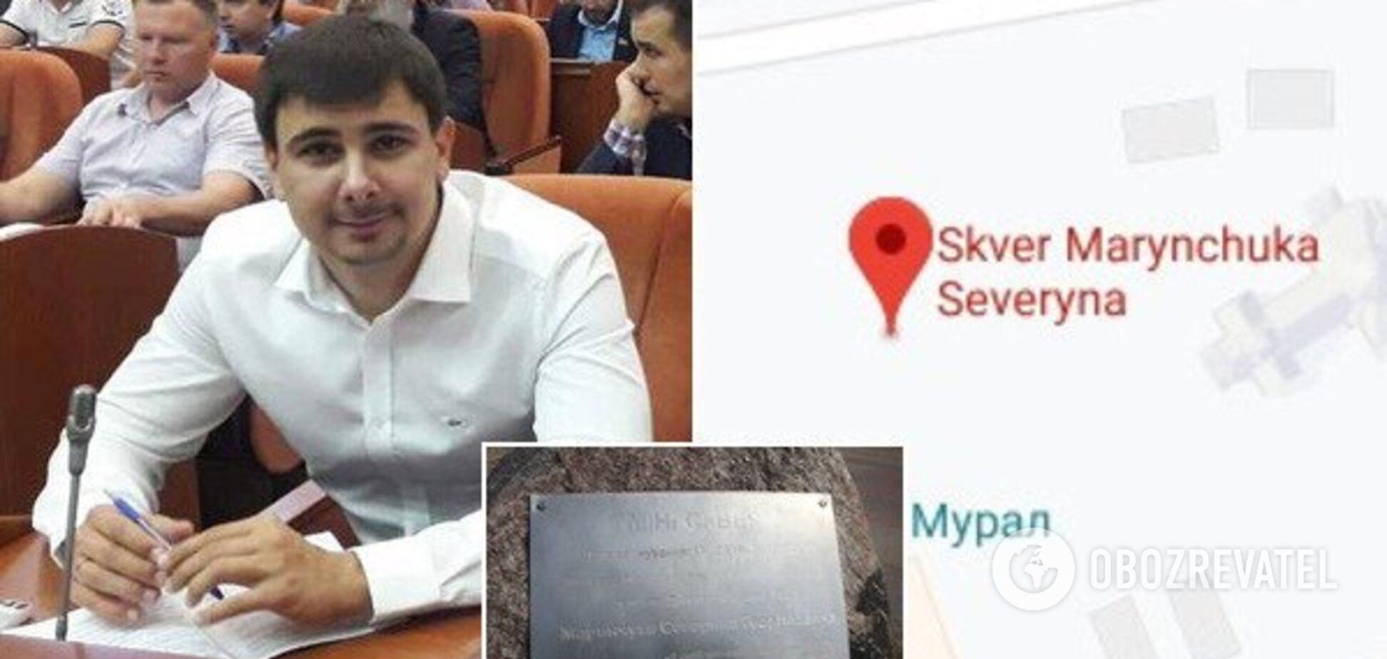 Сквер імені депутата: політик з Дніпра 'позначив' територію