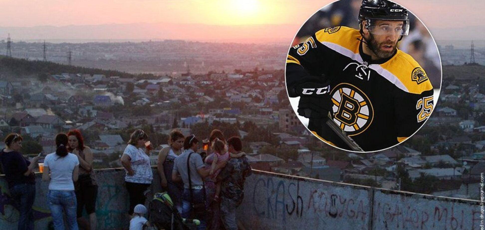'Самое ср*ное место': канадский хоккеист о выступлении в России