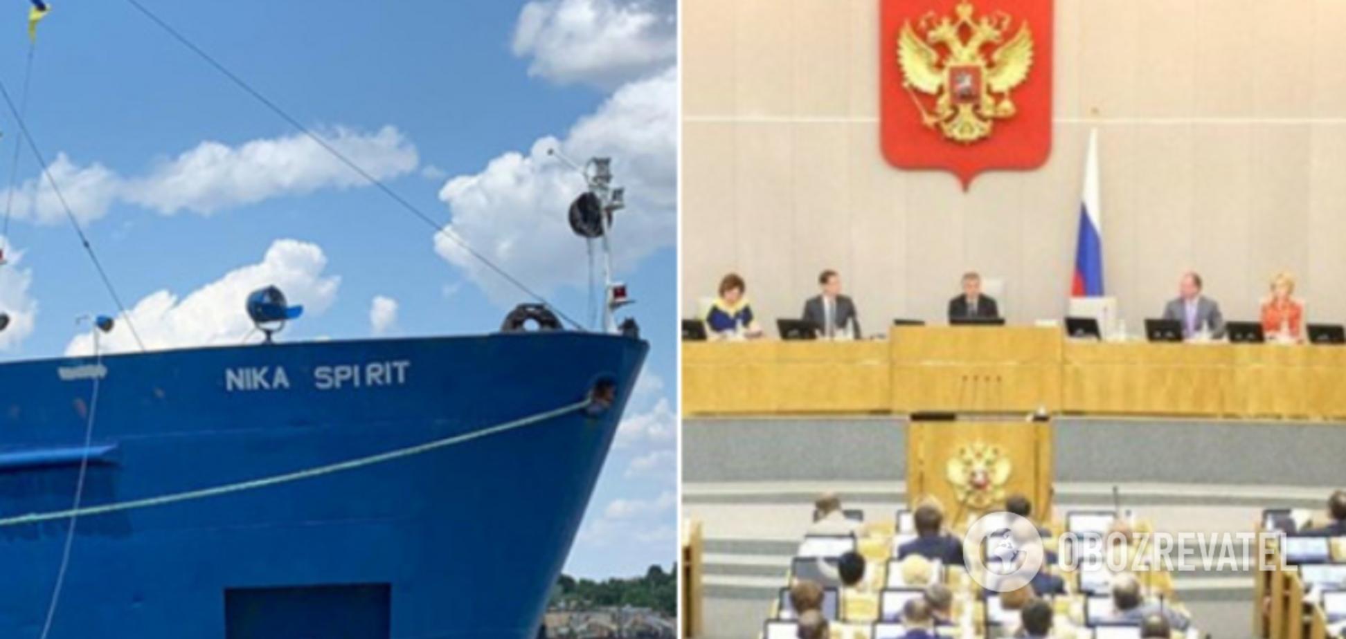 Кремль ответил на захват танкера СБУ