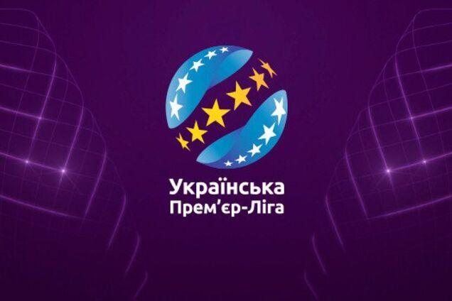 В украинском футболе принято революционное решение