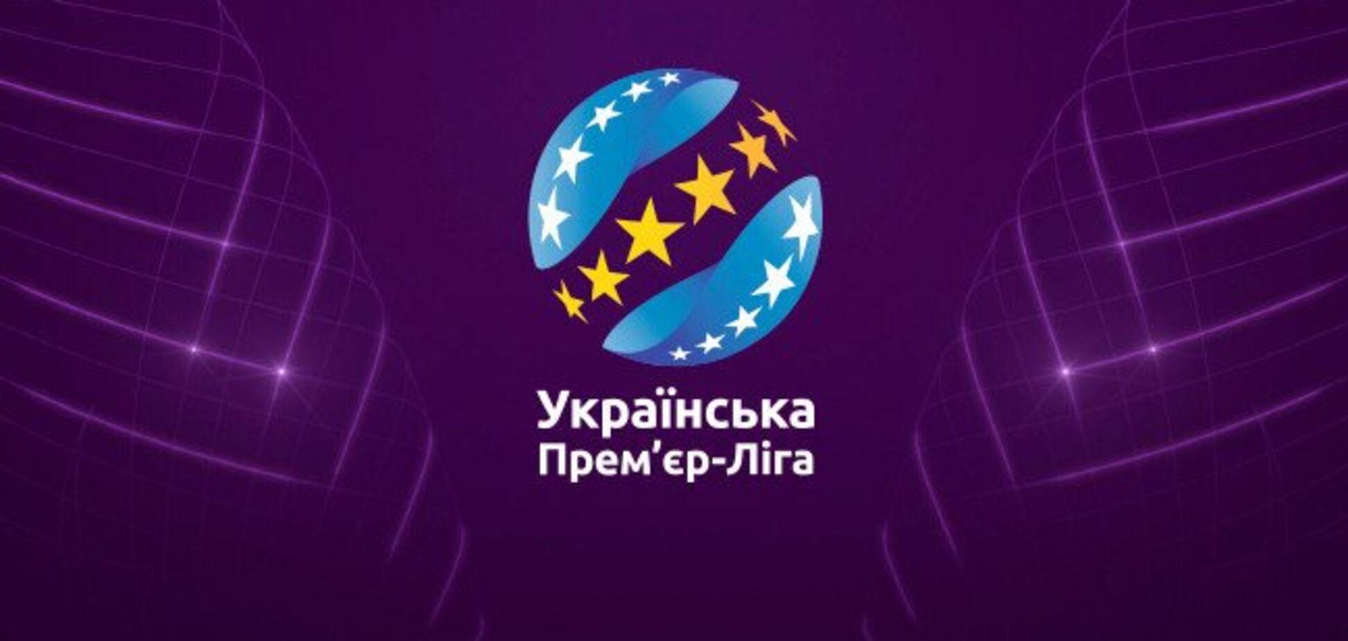 В украинском футболе принято революционное решение: все подробности