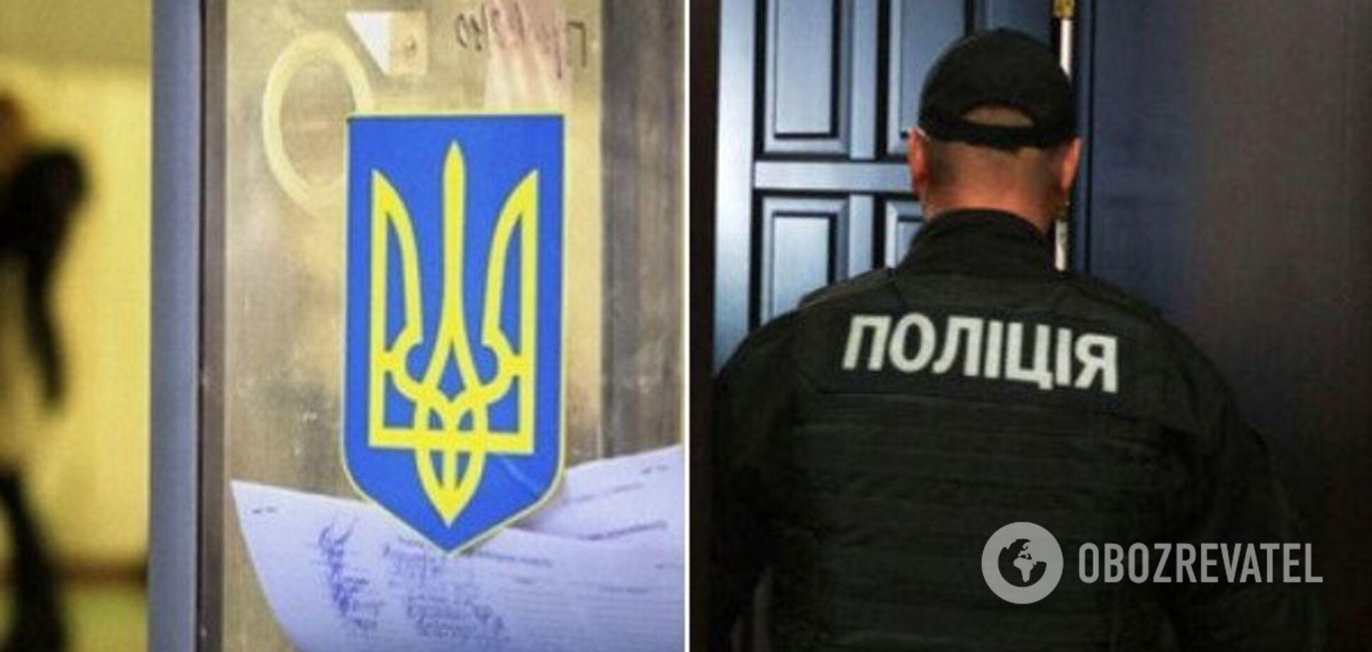 Полиция проводит обыск в окружной комиссии в Кривом Роге