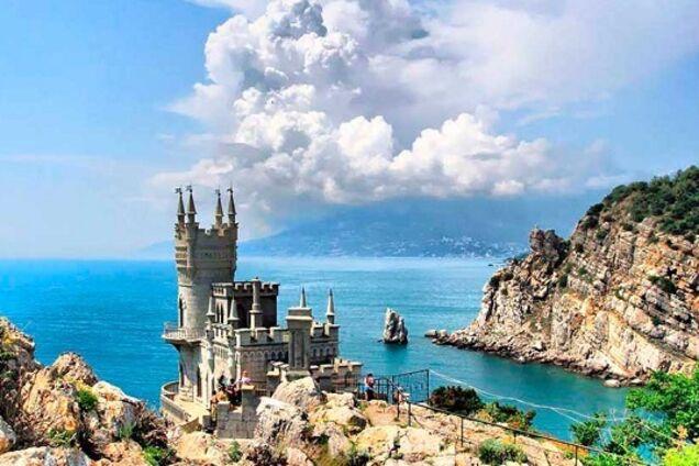 Ілюстрація. Крим
