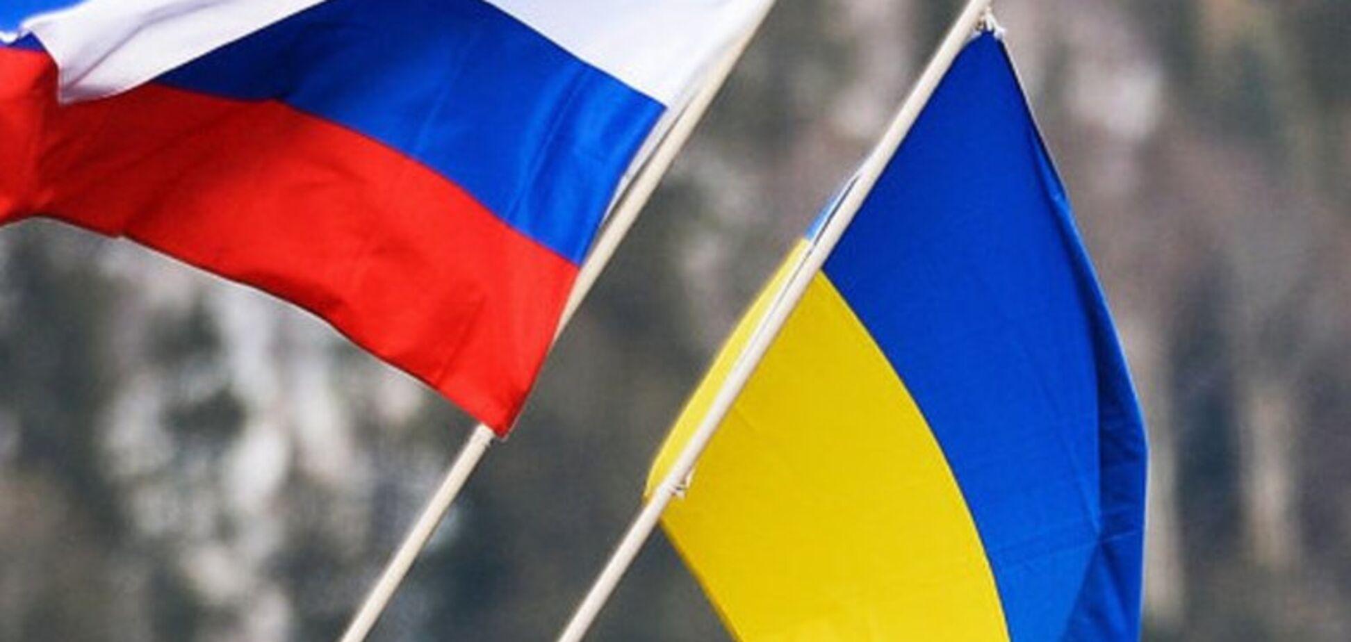 Україна вступає в Росію