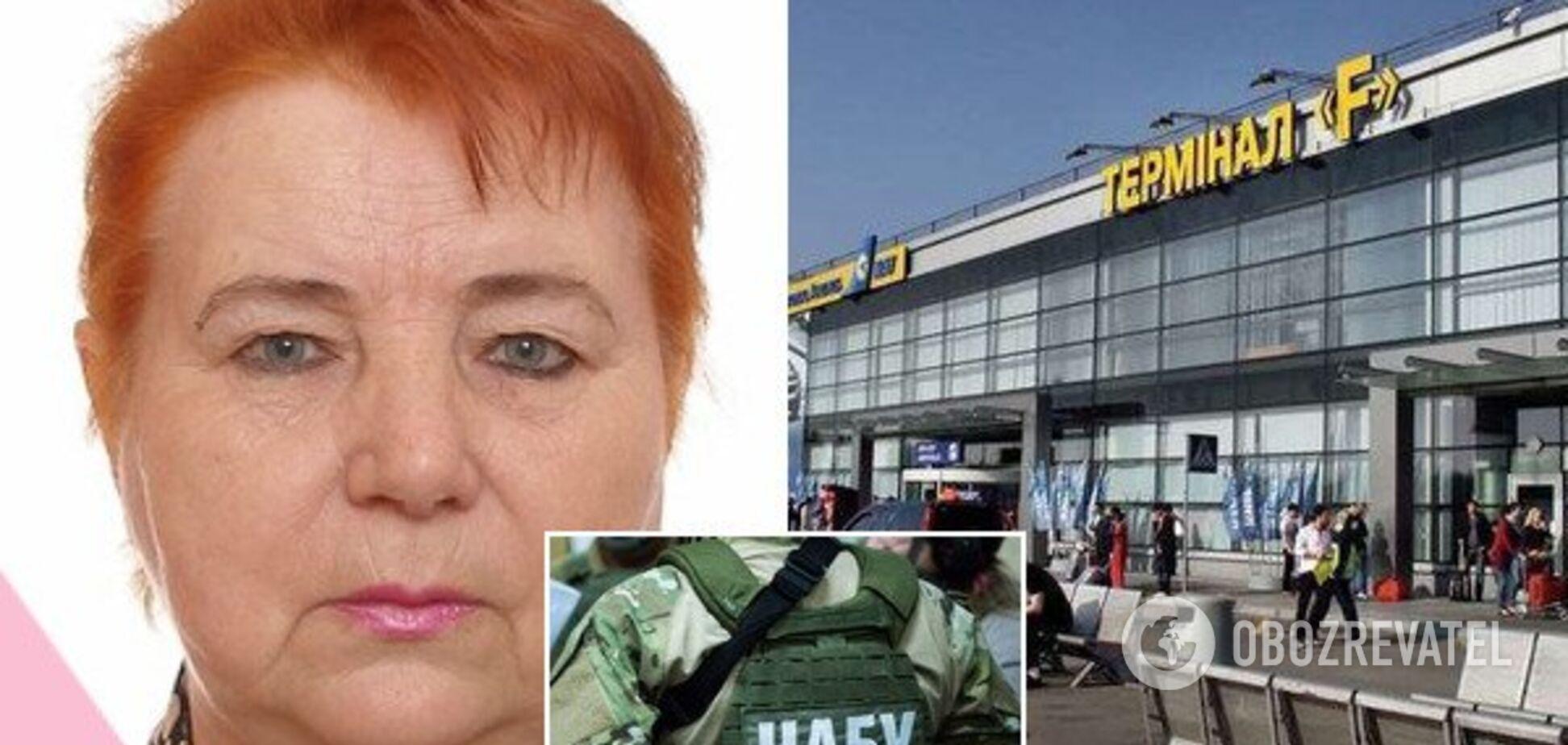 В 'Борисполе' задержали мать Онищенко: СМИ поделились деталями операции САП