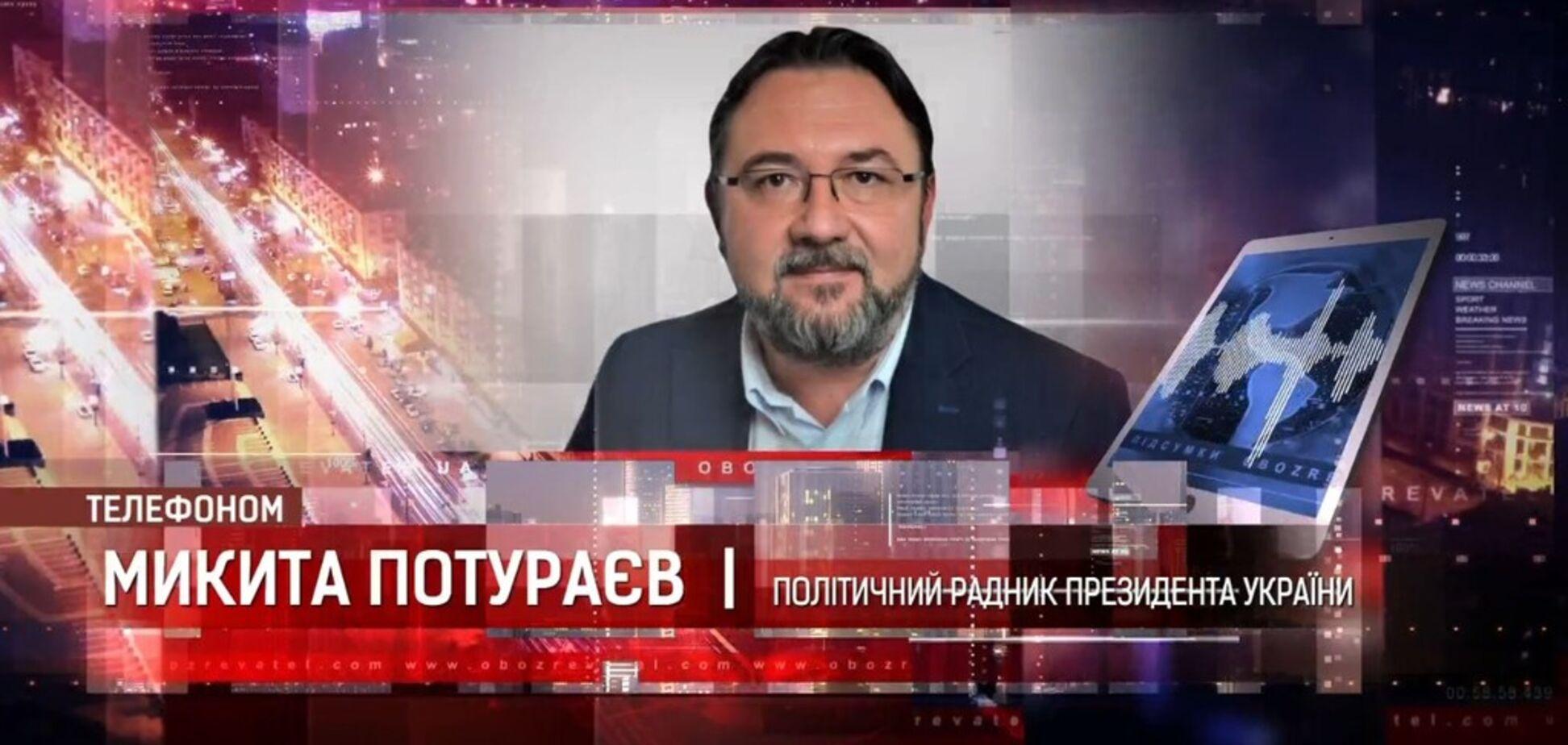У Зеленського з'явиться потужний засіб впливу на Росію: розкрито перші деталі
