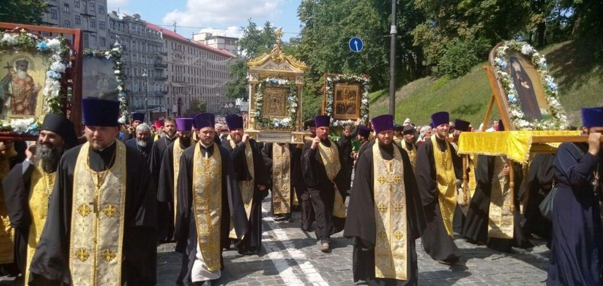 У Києві пройшла Хресна хода на честь річниці хрещення Русі: всі подробиці