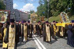 В Киеве прошел Крестный ход в честь годовщины крещения Руси: все подробности