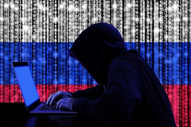 Ілюстрація. Кібератака Росії