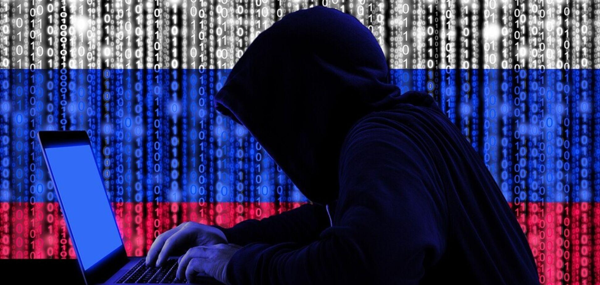 кібератака Росії