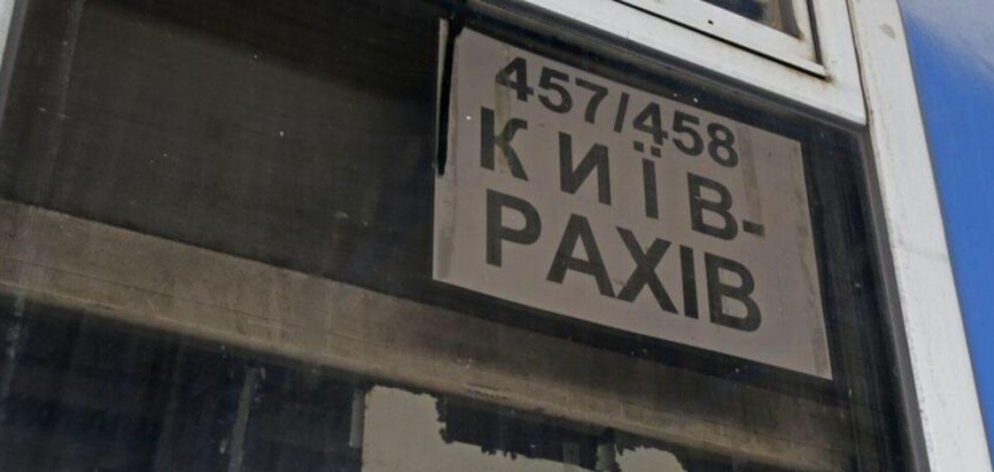 Странная смерть 11-летнего пассажира поезда Киев - Рахов: появились подробности