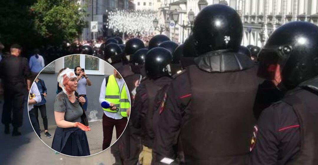 Митинг в Москве: фото, видео, кого задержали 27 июля - новости ...