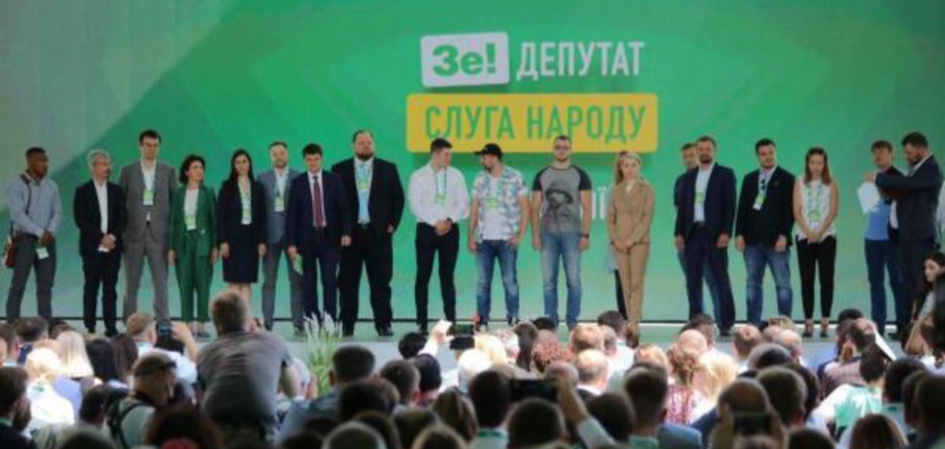 О чем начинающий депутат не узнает на курсах Киевской школы экономики