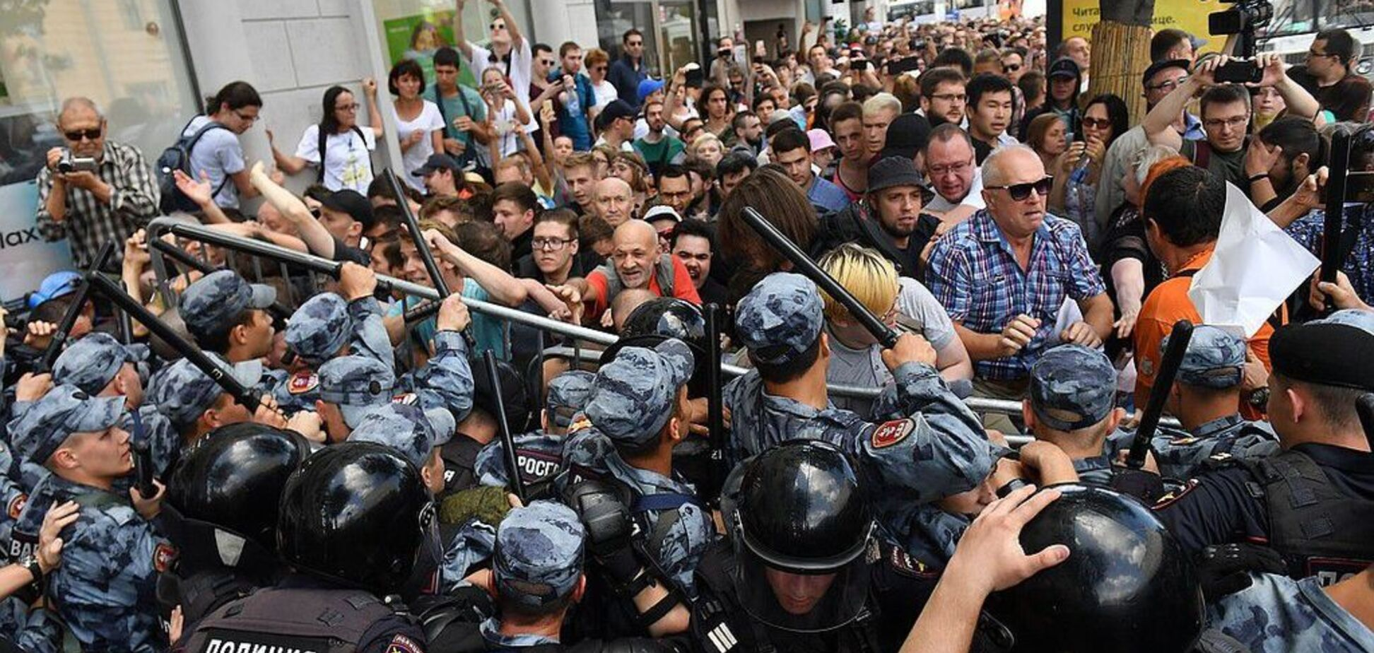 Протест в Москві 27 липня