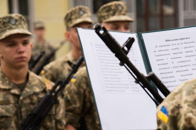 Прийняття військової присяги, ілюстрація