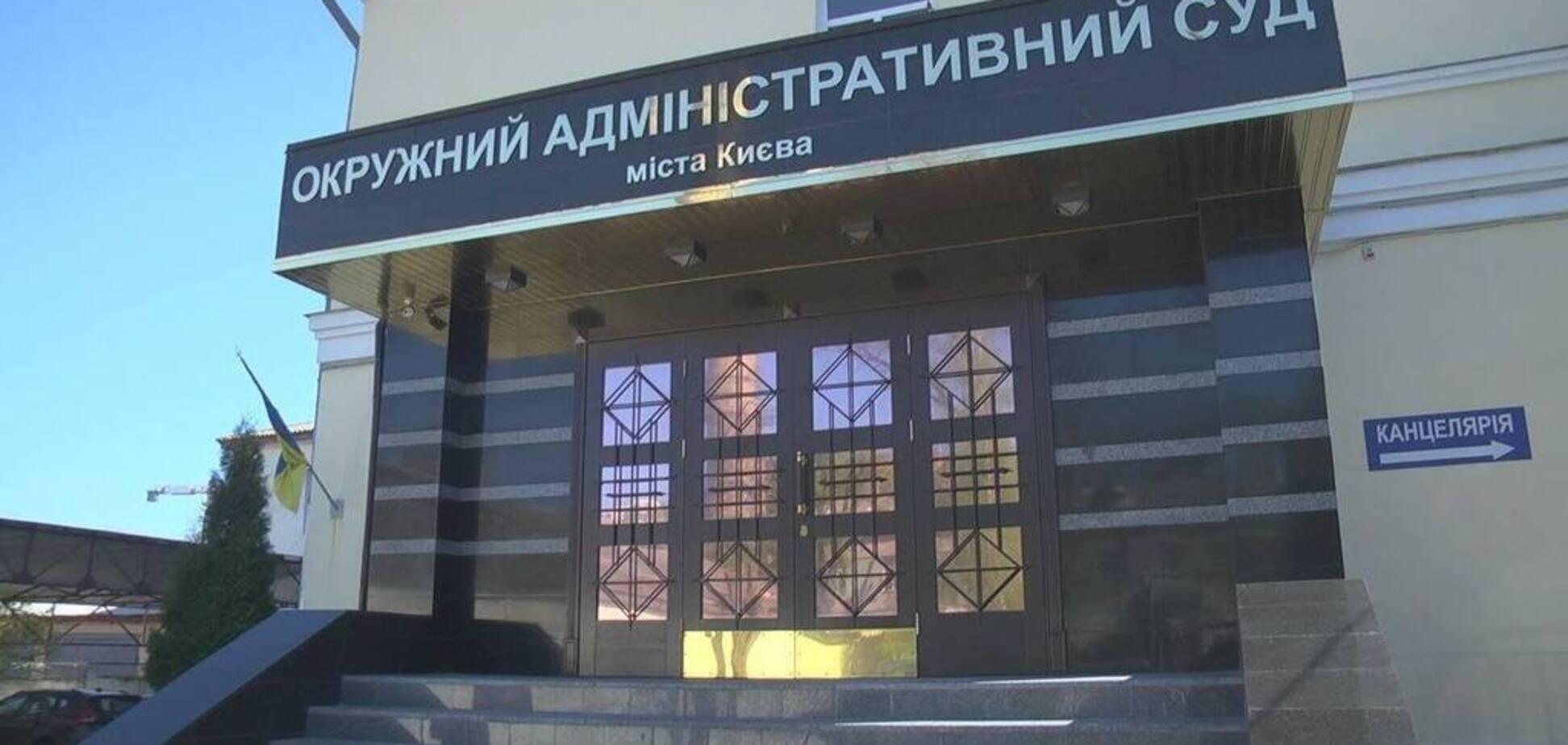 Справа суддів ОАСК: у Луценка похвалилися проривом