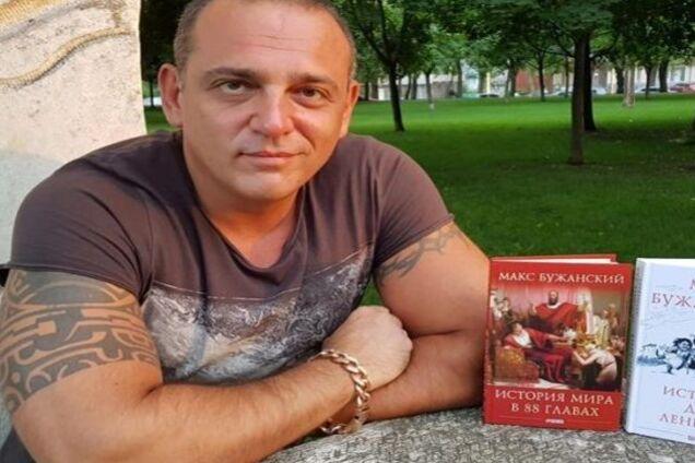Макс Бужанський