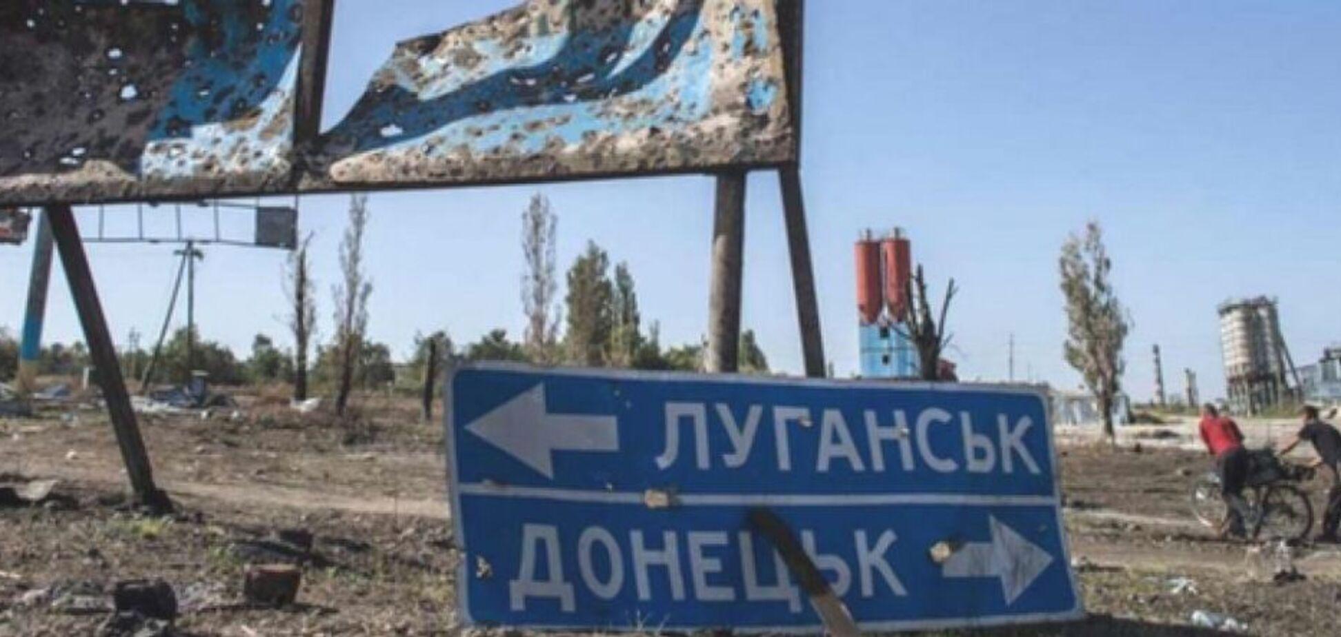 'Наш основний ворог — Росія!' В Україні розкрили важливість відмови від переговорів із 'Л/ДНР'