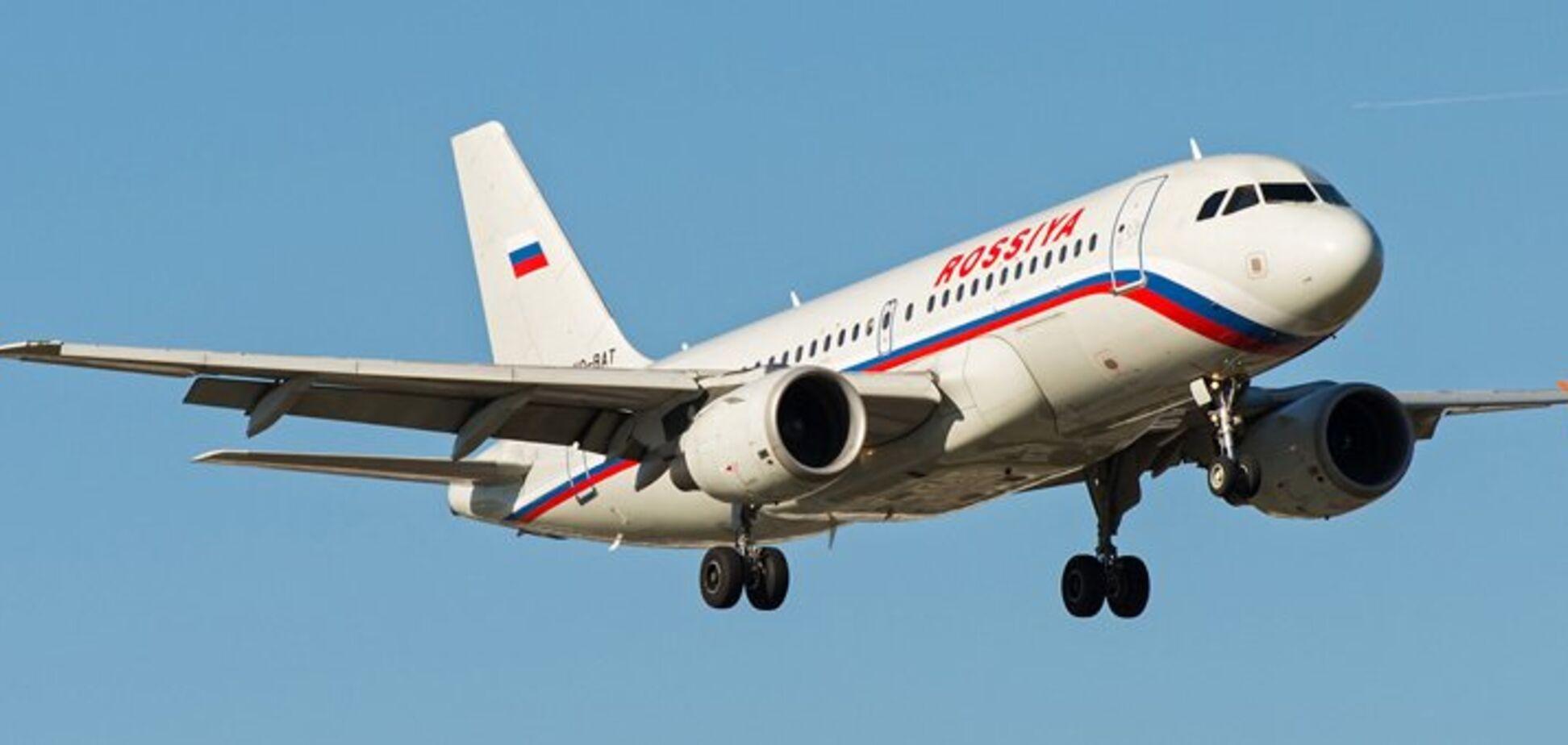 Росія раптово захотіла відновити авіасполучення з Україною