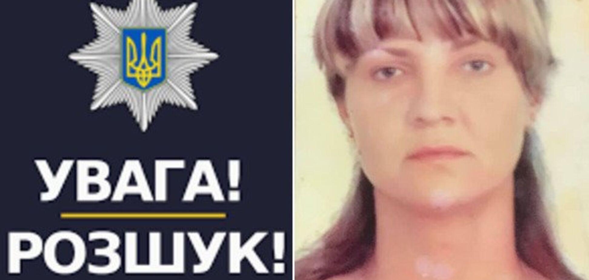 На Дніпропетровщині зникла 41-річна жінка: поліція оголосила розшук