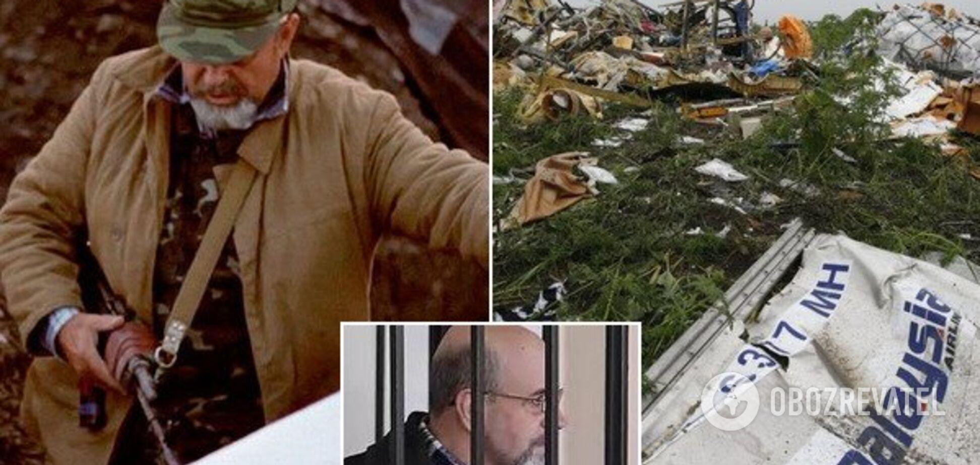 Работал за мисочку супа: что известно об освобожденном террористе, причастном к катастрофе МН17
