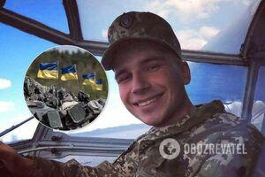 'Хочу вигнати нечисть із нашої землі!' Історія 22-річного бійця, який втратив ногу на Донбасі