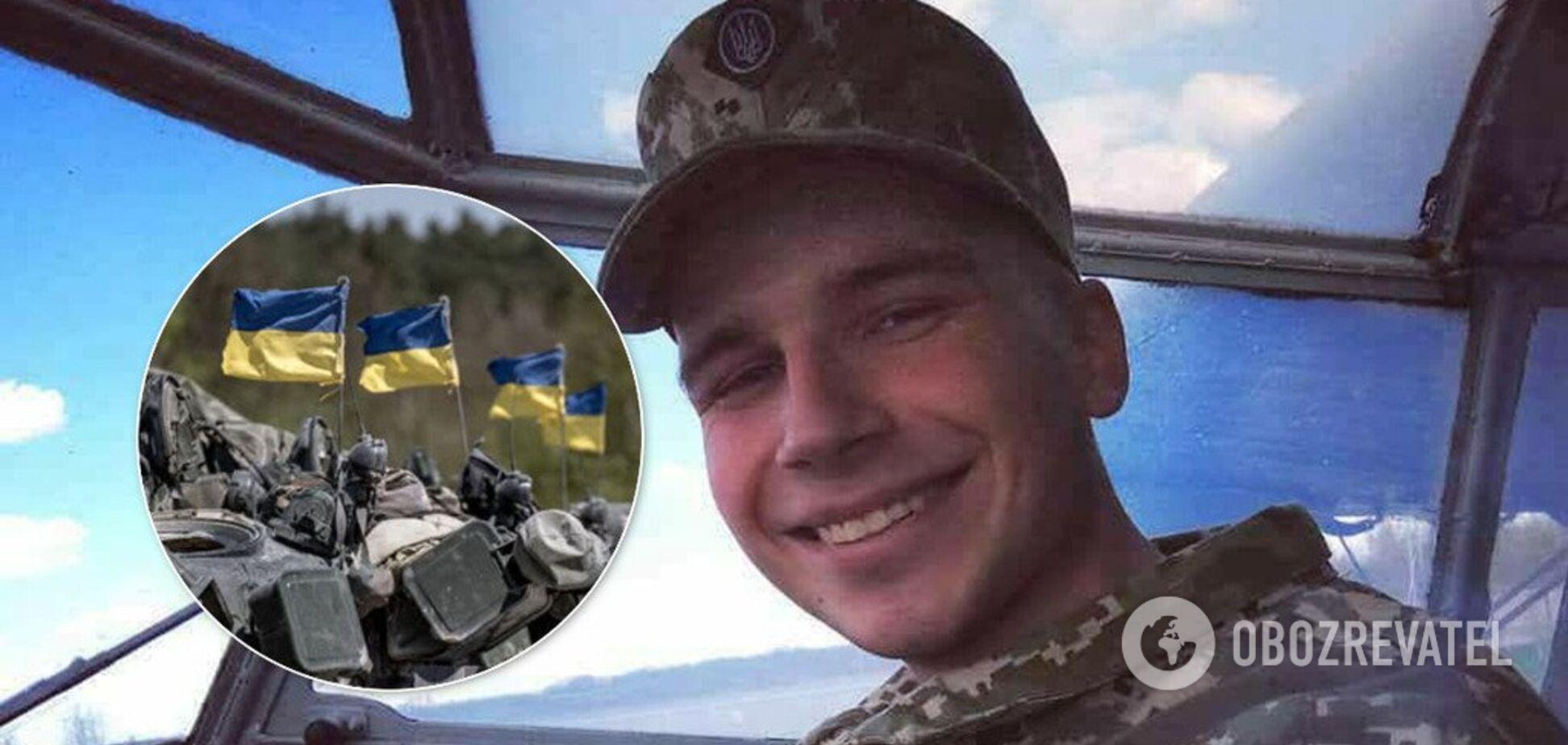 'Хочу выгнать нечисть с нашей земли!' История 22-летнего бойца, потерявшего ногу на Донбассе