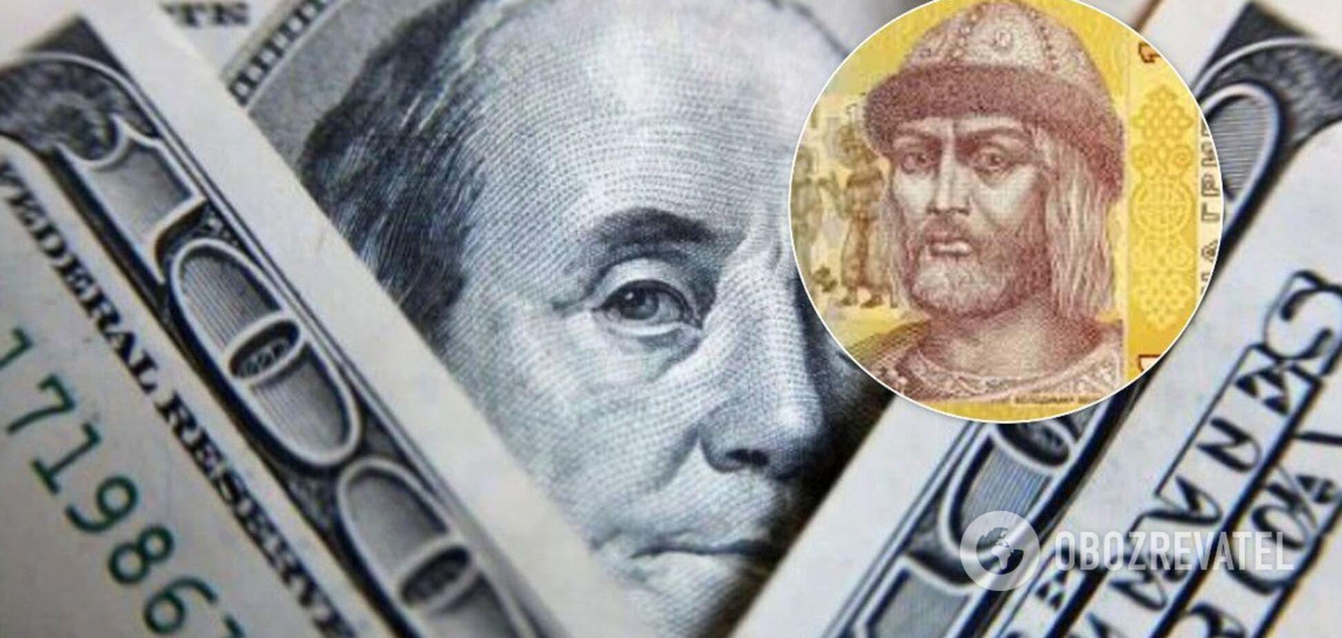 Курс доллара пробьет все рекорды: аналитики озвучили прогноз для гривни