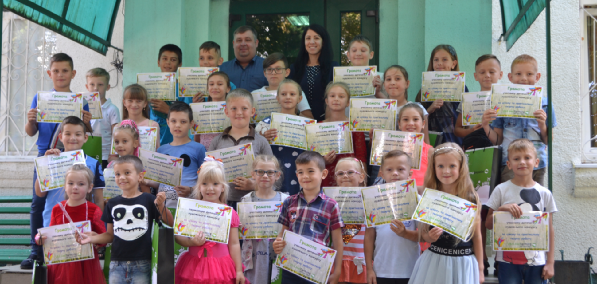Конкурс от 'Укрлендфарминг' собрал деньги для тяжелобольных детей