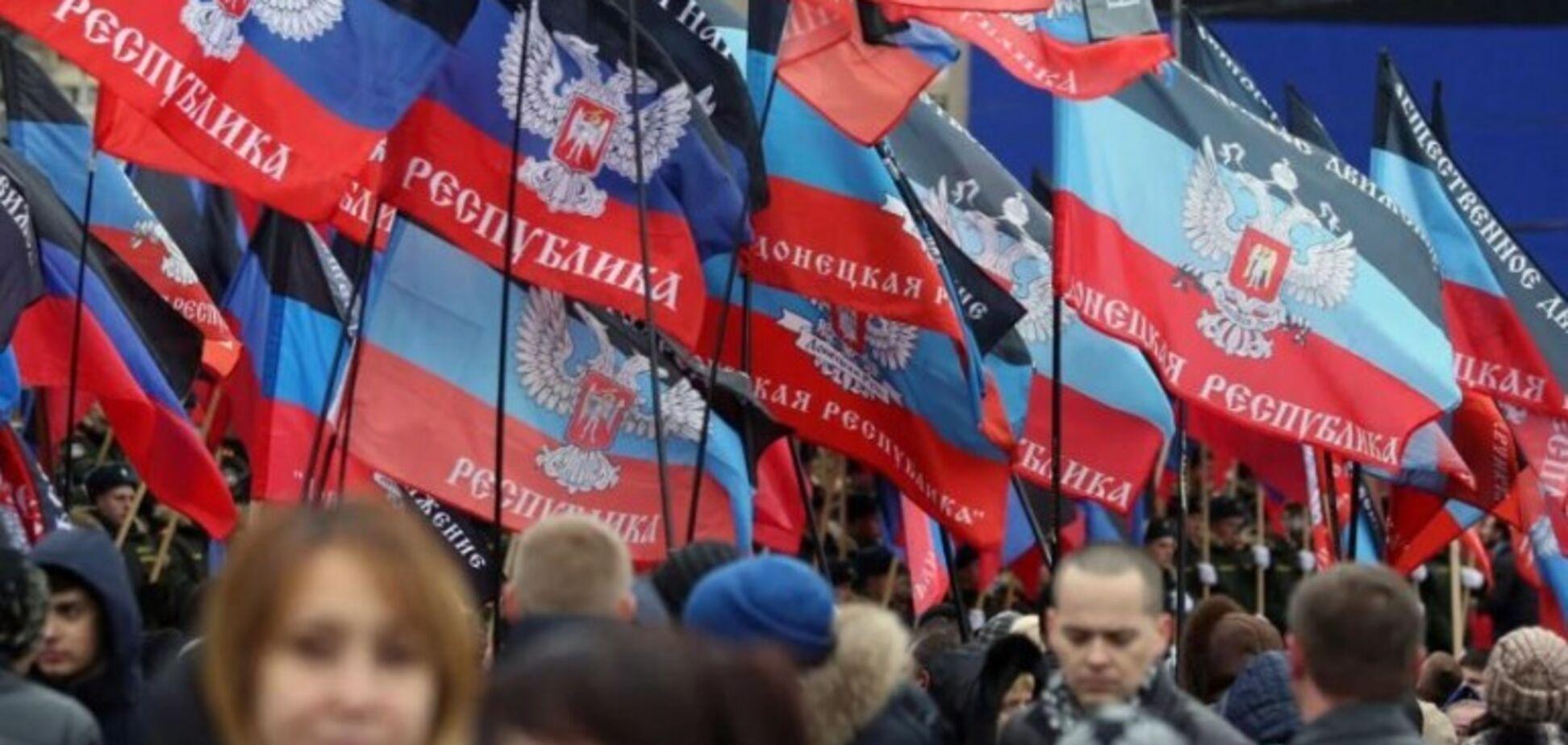 'Під дахом Росії': в 'ДНР' нахабно передрали відомий бренд заради бізнесу