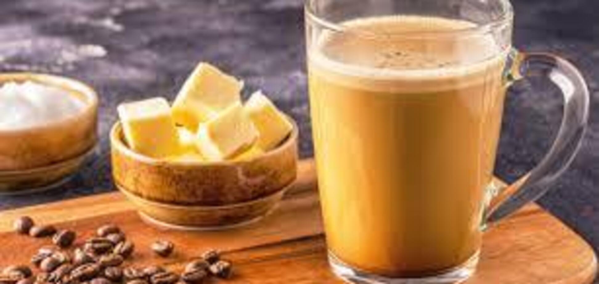 Кава з маслом: американець придумав секрет довголіття