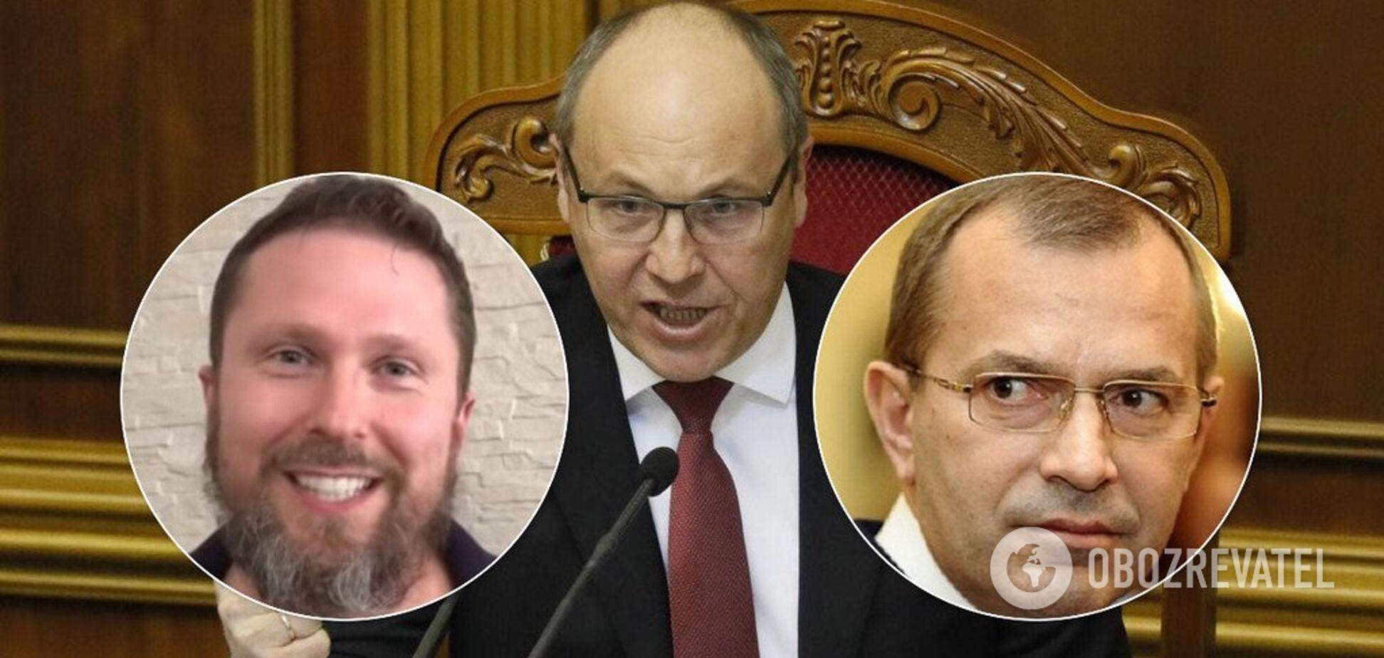 Скандал з Клюєвим та Шаріем: у Раді гнівно звернулися до ГПУ і СБУ