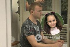 Вбивця Даші Лук'яненко