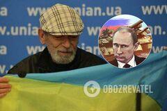 'Россия – оккупант и мерзопакость': Кикабидзе 'разнес' Кремль