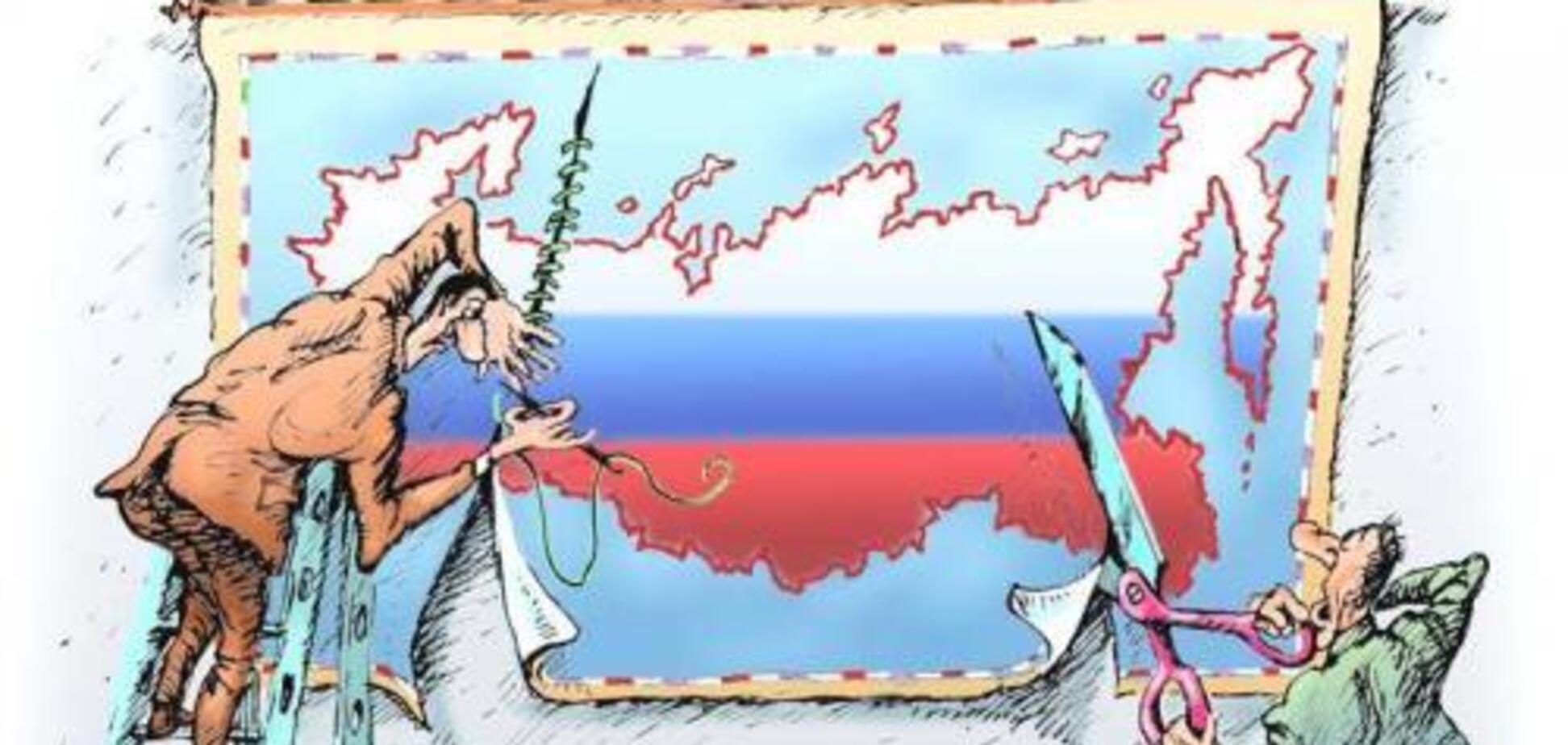Распад для России обернется благом